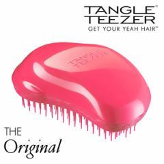 【タングルティーザー】 タングルティーザー ザ・オリジナル ピンクフィズ TANGLE TEEZER the Original Pink Fizz