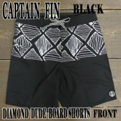 CAPTAIN FIN/キャプテンフィン DIAMOND DUDE BOARDSHORTS BLACK 男性用水着_海パン/海水パンツ  サーフパンツ ボードショーツ