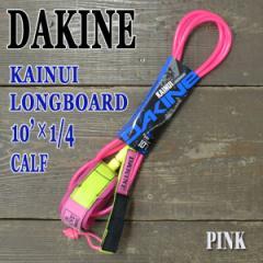 DAKINE/ダカイン KAINUI LONGBOARD CALF ひざ ふくらはぎ用 10 x 1/4 PINK LEASH CODE/リーシュコード サーフボードロングボード用