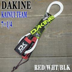 DAKINE/ダカイン リーシュコード KAINUI TEAM LEA...