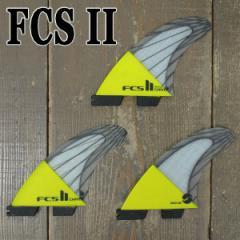 FCS2 FIN/エフシーエス2 CARVER/カーバー PC CARBON YELLOW MEDIUM TRI カーボン トライフィン3本セット サーフィン用 送料無料