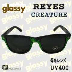 GLASSY SUNHATERS/グラッシーサンヘイターズサン...