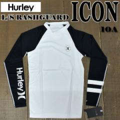 HURLEY/ハーレー 長袖ラッシュガード ICON L/S RASHGUARD 10A