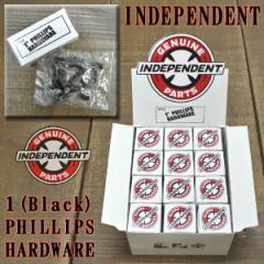 インデペンデント/INDEPENDENT【HARD WARE/ハードウェア +プラス 1インチ ボルト/ビス/ナット BLACK】スケートボード用 スケボーSK8