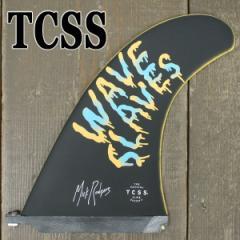 TCSS/The Critical Slide Society WAVE SLAVE FIN PHANTOM MICK RODGERSモデル ロングボード用フィン ボックスフィン/センターフィン