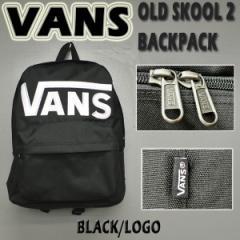 バックパック/BACKPACK VANS/バンズ OLD SKOOL 2 BLACK/LOGO リュック SK8 スケボー