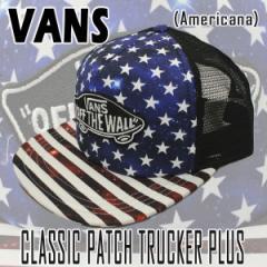 VANS/バンズ CAP/キャップ VANS CLASSIC PATCH TRUCKER PLUS AMERICANA CAP/キャップ HAT/ハット 帽子