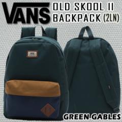 VANS/バンズ ヴァンズ OLD SKOOL 2 BACKPACK 2LN 鞄 リュック バックパック