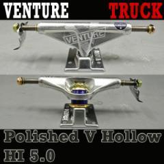 VENTURE/ベンチャー POLISHED V-HOLLOW HI5.0 TRUCK トラック/TRUCK スケボーSK8 SKATEBOARD