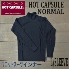 HOT CAPSUEL/ホットカプセル 長袖 防寒用インナーウェア NORMAL/ノーマル L/SLEEVE ウェットスーツのインナー メンズ レディース