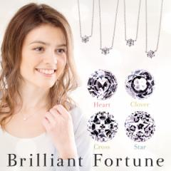 「GINGER掲載」1カラットネックレスBrilliant fortune