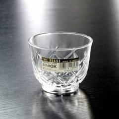 冷茶グラス 205ml