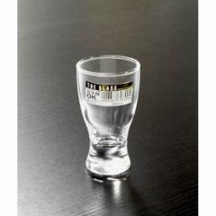 冷酒グラス 75ml