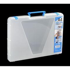 ファイルケース タフ A4 ブルー色