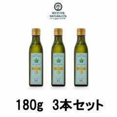 【宅配便送料無料】インカグリーンナッツ インカインチオイル 180g 3本セット