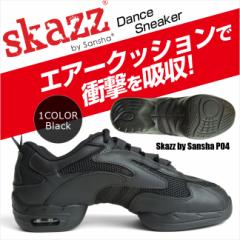 【送料無料】スカッツ(サンシャ)SkazzダンススニーカーP04M  《サンシャ,ダンスシューズ,ヒップホップ》