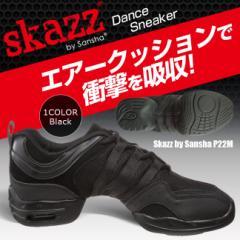 【送料無料】Skazzスカッツ ダンススニーカーP22M ヒップホップ ジャズダンス