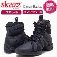 【期間限定】ダンス スニーカー ダンスブーツ ダンススニーカー スカッツ サンシャ レディース メンズ ヒップホップ ジャズダンス  P92M