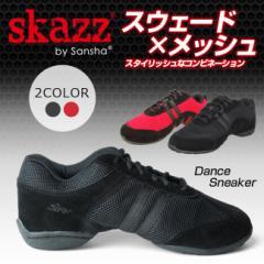 スカッツ Skazz ダンススニーカー ヒップホップ ダンスシューズ サルサ