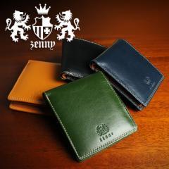 二つ折り財布 財布 二つ折り メンズ 本革 艶あり 天然牛革 レザー フォーマル