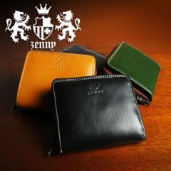 二つ折り財布 財布 二つ折り メンズ 本革 ラウンドファスナー 小銭入れ 艶あり ジッパー