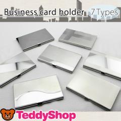 名刺入れ レディース お洒落 名刺入れ メンズ 名刺ケース  アルミ 名刺ケース カードケース 大容量 薄型 かわいい 鏡面 16枚収納可能