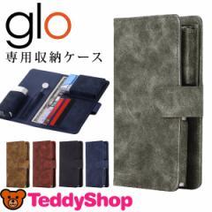 gloケース gloグローケース レザー glo 革 ケース gloカバー レディース メンズ 電子タバコ 保護 本体 スティック カバー 収納 おしゃれ