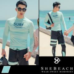 水着 メンズ ラッシュガード 長袖 単品 韓国 ファッション SHEBEACH シービーチ 正規品 体型カバー トップス かっこいい