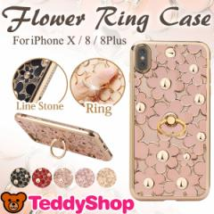 iPhone X ケース クリア iPhone8ケース iPhone8 Plusケース iPhone7ケース iPhone6sケース SE iPhone5s カバー 花柄 スマホリング付き