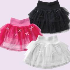【在庫処分】リボン付きチュチュスカート/赤ちゃん ベビー ベビーサイズ ベビー服 新生児 男の子 女の子 保育園