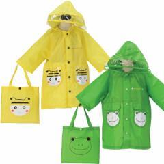 嬉しい収納バッグ付き!カエルorみつばちレインコート【カッパ・雨合羽】/赤ちゃん ベビー ベビーサイズ ベビー服 新生児 男の子 女の子