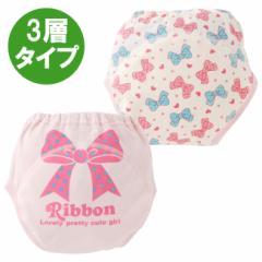 リボン3層トレーニングパンツ2枚組[ベビー服][赤ちゃん][ベビー][女の子]【80cm 90cm 95cm 100cm】