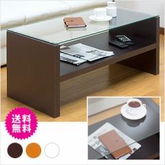 在庫一掃 処分市 テーブル ガラステーブル センターテーブル ローテーブル 90cm幅 インテリア 収納 テーブル ガラス製