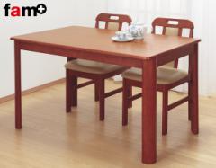 ダイニングテーブル 木製 長方形 ファムプラス 天然木ダイニングテーブル