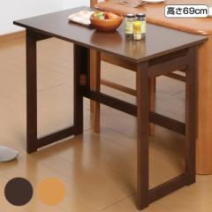 テーブル 折りたたみ 木製 センターテーブル サイドテーブル パソコン用デスク 天然木折りたたみテーブル 高さ69cm
