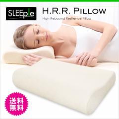 枕 肩こり 高反発枕 高反発まくら ピロー 頭痛 首 SLEEple/スリープル 送料無料