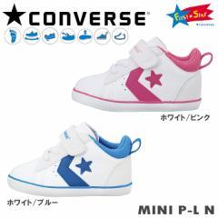 コンバース スニーカー MINI P-L N ホワイト/ピンク、ホワイト/ブルー/32711536
