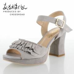 あしながおじさん 靴 1310021 ミュール サンダル フリル ヒール 本革 灰色 グレー レディース