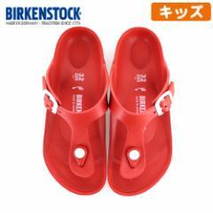ビルケンシュトック サンダル キッズ ギゼ 0128393 レッド EVA BIRKENSTOCK 軽い 子供靴
