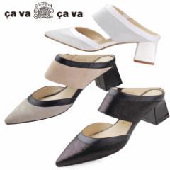cavacava サヴァサヴァ 靴 1100075 サンダル チャンキーヒール サボ ヒール ミュール ポインテッドトゥ ラメ スエード