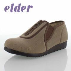 elder エルダー 靴 RE863 リハビリシューズ 介護用品 マジックテープ 上履き 4E 婦人 レディース グレーベージュ