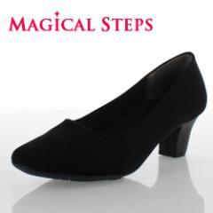 MAGICAL STEPS マジカルステップス 靴 5540 パンプス ブラック