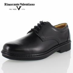 【BIGSALEクーポン対象】 リナシャンテ バレンチノ Rinescante Valentiano 3703 プレーントゥ メンズ ビジネス 本革 日本製 4E 大きいサ
