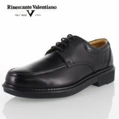 リナシャンテ バレンチノ Rinescante Valentiano 3713 Uチップ メンズ ビジネス 本革 日本製 4E 大きいサイズ【27.5 28 29 30】
