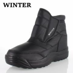 WINTER ウインター 5693 BLACK メンズ ブーツ 防寒ブーツ ワンタッチスパイク あったかボア 防水機能