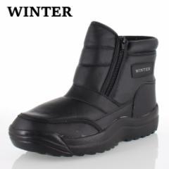 WINTER ウインター 5696 BLACK メンズ ブーツ 防寒ブーツ ワンタッチスパイク あったかボア 防水機能