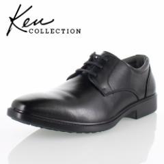 ケンコレクション Ken Collection 1411 プレーントゥ メンズ ビジネス 防水 超軽量 屈曲 幅広3E