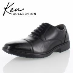 ケンコレクション Ken Collection 1412 ストレートチップ メンズ ビジネス 防水 超軽量 屈曲 幅広3E
