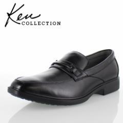 ケンコレクション Ken Collection 1415  メンズ ビジネス 防水 超軽量 屈曲 幅広3E