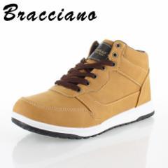 ブラッチャーノ Bracciano BR7523 YELLOW メンズ ミッドカットスニーカー 防水設計 防滑 イエロー